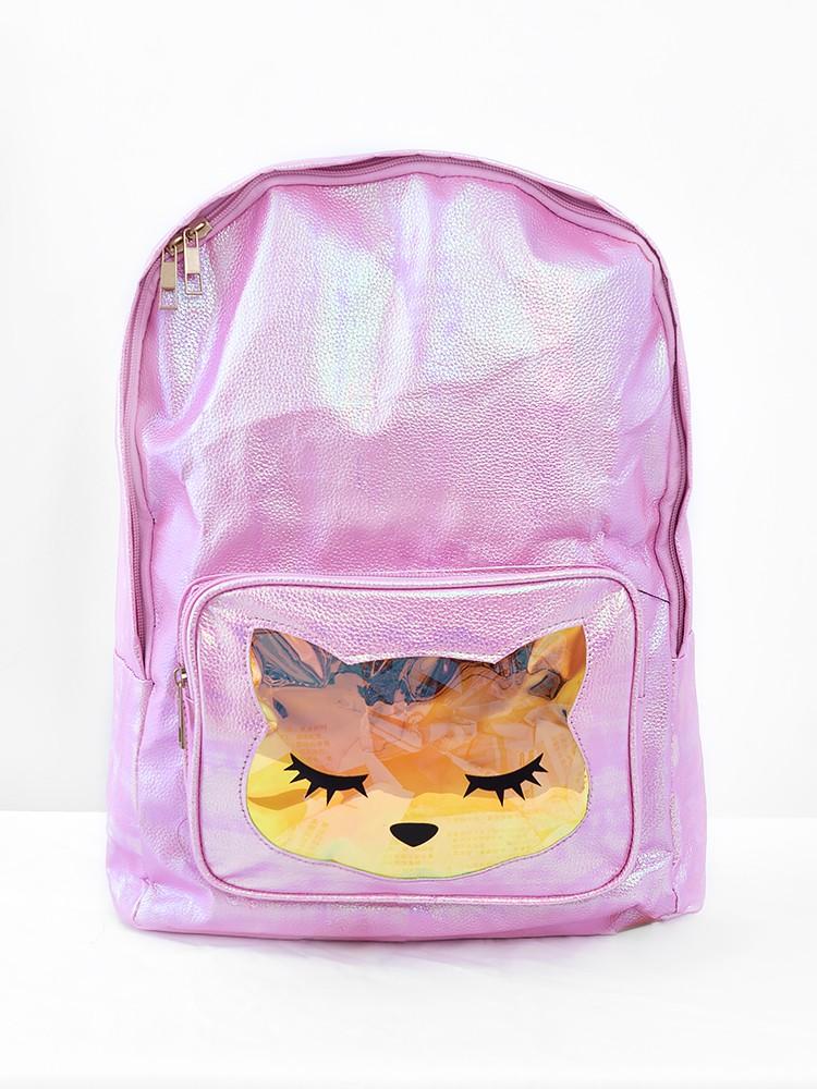 SLEEPY FOX HOLO SCHOOL...