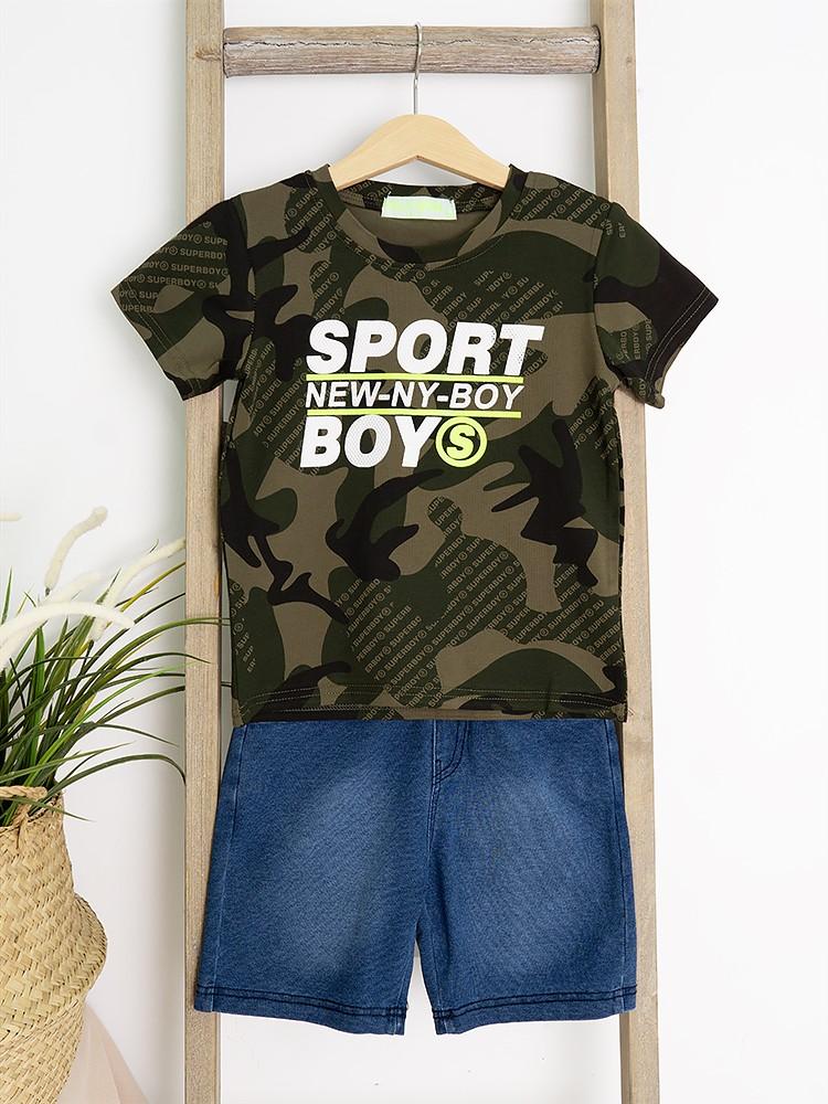 CRAFT BOY SET (2 PCS)